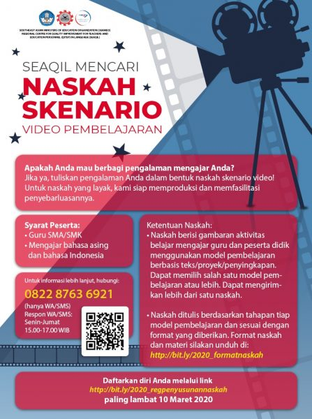 Leaflet penyusunan naskah video pembelajaran